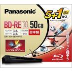 Yahoo!エクセラープラス【セール】Panasonic ブルーレイディスク 5枚+1枚 LM-BE50W6S