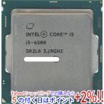 Core i5 6500★3.2GHz 6M LGA1151 65W★SR2L6★