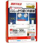 BUFFALO バッファロー 無線LAN中継機 AirStation WEX-1166DHP 元箱あり