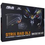 ASUS製サウンドカード■STRIX RAID DLX■