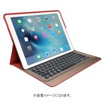 ロジクール■キーボードカバーfor iPad Pro■iK1200RDA◆未使用【ゆうパケット不可】