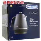 DeLonghi ディスティンタ コレクション 電気ケトル 1.0L KBI1200J-BK