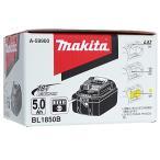 マキタ リチウムイオンバッテリー 5Ah BL1850B A-59900の画像