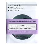 PowerPoint 2007★OEM版★メモリセット