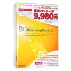 PowerPoint 2007★アップグレード20周年記念優待★未開封