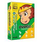 DVDFab6 BD&DVD コピー★製品版△新品未開封【ゆうパケット不可】