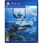 【PS4】 PlayStationVR WORLDS  PCJS-50016