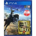 真・三國無双8 初回特典付き PS4