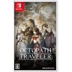 OCTOPATH TRAVELER(オクトパス トラベラー) Nintendo Switch
