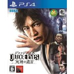 【中古】JUDGE EYES (ジャッジ アイズ) :死神の遺言 PS4