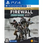 【ゆうパケット発送】Firewall Zero Hour Value Selection(VR専用) PS4