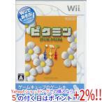 ショッピングWii Wiiであそぶ ピクミン Wii