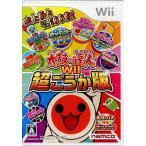 ショッピングWii 太鼓の達人Wii 超ごうか版(ソフト単品版)★Wii★【ゆうパケット対応】