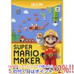 ショッピングWii スーパーマリオメーカー Wii U
