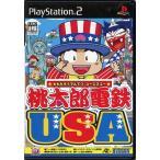 【中古】【ゆうパケット対応】桃太郎電鉄USA PS2