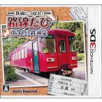 鉄道にっぽん!路線たび 長良川鉄道編 3DS