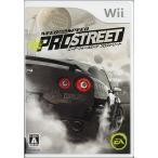 ショッピングWii ニード・フォー・スピード プロストリート Wii