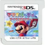 マリオパーティ アイランドツアー 3DS  ソフトのみ ラベルいたみ