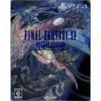 ファイナルファンタジーXV DELUXE EDITION PS4