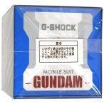 機動戦士ガンダム35周年記念 G-SHOCK×GUNDAM