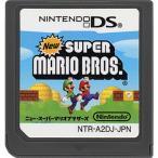 【中古】New スーパーマリオブラザーズ DS  ソフトのみ