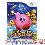ショッピング星 星のカービィ Wii