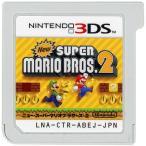 【中古】New スーパーマリオブラザーズ2 3DS  ソフトのみ