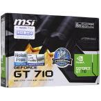 MSI製グラボ ■ GT 710 2GD3H LP ■ PCIExp 2GB ■ 新品未開封【ゆうパケット不可】