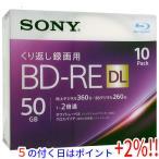 ショッピングブルー SONY ブルーレイディスク 10BNE2VJPS2 BD-RE DL 10枚