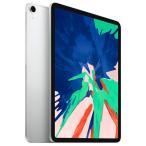 【新品訳あり(箱きず・やぶれ)】 APPLE iPad Pro 11インチ Wi-Fi 256GB MTXR2J/A シルバー