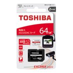 TOSHIBA製 microSDXCメモリカード EXCERIA EMU-A064G 64GB
