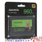A-DATA製 SSD Ultimate SU650 ASU650SS-960GT-R 960GB