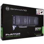 GAINWARD製■グラフィックボード■GTX 680 Phantom■