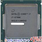 Core i7 6700K★4.0GHz 8M LGA1151 95W★SR2L0★