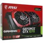 MSI製グラボ■GTX 1070 GAMING X 8G■PCIExp 8GB■