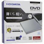 I-O DATA製 ■ ポータブル DVDドライブ ■ DVRP-UT8LW ■ 【ゆうパケット不可】