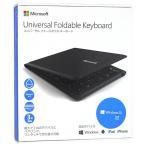 Microsoft■Universal Foldable Keyboard GU5-00014■【ゆうパケット不可】