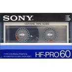 SONY ■ カセットテープ 60分 ■ HF-PRO60 ■ 未開封【ゆうパケット不可】