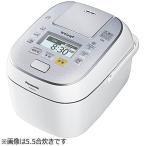 ショッピング炊飯器 Panasonic■圧力IHジャー炊飯器10合炊き■SR-SPX187-W□新品未開封