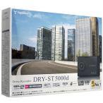 ショッピングドライブレコーダー YUPITERU 液晶搭載 ドライブレコーダー DRY-ST5000d