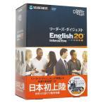 SOURCENEXT ��������������������� English20