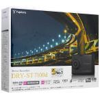 ショッピングドライブレコーダー YUPITERU■ドライブレコーダー DRY-ST7100d■