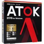 ATOK 2016 for Windows プレミアム 通常版 ★ 新品未開封【ゆうパケット不可】
