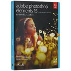 Adobe Photoshop Elements 15★製品版★日本語Win&Mac★未開封