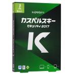 カスペルスキー セキュリティ 2017 1年5台版★未開封【ゆうパケット不可】