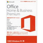 ショッピングOffice Office Home and Business Premium プラス Office 365◆OEM版★メモリセット