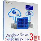 日本マイクロソフト Windows Svr Std 2019 64Bit Japanese DVD 5 Clt 16 Core License