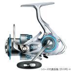 Daiwa スピニングリール 17 Xファイア 2510RPE-H