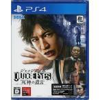 JUDGE EYES (ジャッジ アイズ) :死神の遺言 初回特典・予約特典付き PS4