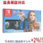 任天堂 Nintendo Switch ドラゴンクエストXI S ロトエディション HAD-S-KBAEA